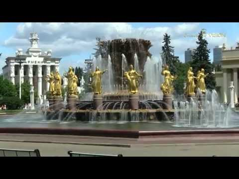Russia Moscow VDNKH 12.06.2015 _ Россия Москва ВДНХ 12.06.2015