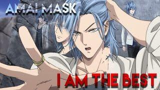 【AMV】Amai Mask -『I am the best』(OnePunchMan) | Милая Маска - Я лучший (ВанПанчМен)