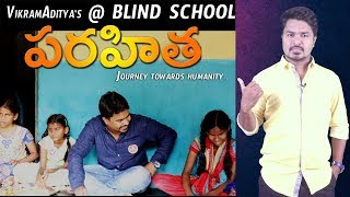 Parahitha @Blind School | VikramAditya | My Charity To The Blind School | A Journey Towards Humanity