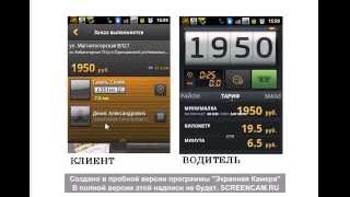 Грузоперевозки без диспетчера(, 2014-12-10T14:15:09.000Z)