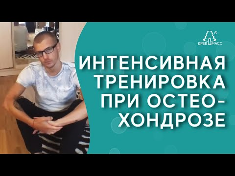 Медицинский центр Эдем. Клиника в Москве