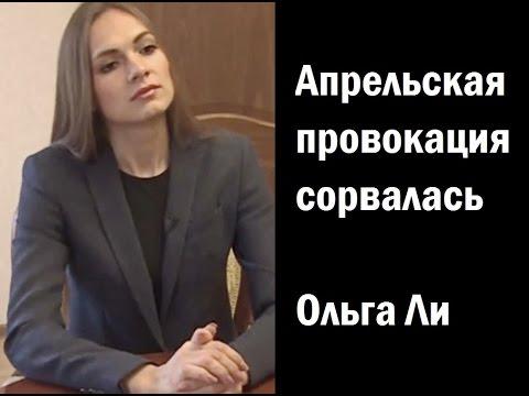 Все на Тверскуюиз YouTube · С высокой четкостью · Длительность: 4 мин15 с  · Просмотры: более 1952000 · отправлено: 11.06.2017 · кем отправлено: Алексей Навальный