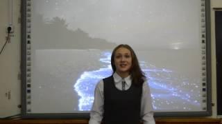Страна читающая — Дарья Чечеткина читает произведение «Тишина» В. Я. Брюсова