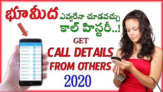 HOW TO GET CALL DETAILS OF ANY MOBILE NUMBER WITHOUT OTP 2019 || Call Log Details || TCT LOVERS
