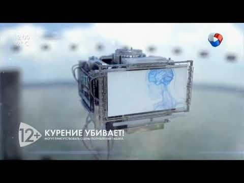 Начало эфира Продвижение (Омск) (17.04.2019)
