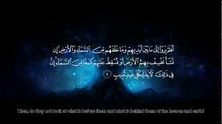 Mishary Al-Afasy - Surah Saba [v1-9]