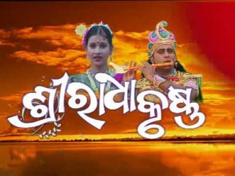 Koshli/ Sambal puri super hit Dand SREE RADHA KRUSHNA