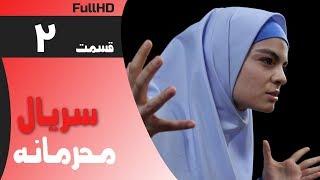 سریال طنز محرمانه نوجوان قسمت 2 - Mahramaneh