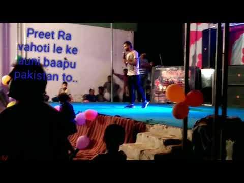 Votti le ke auni Baapu pakistan to/Preet Ra/Ranjit Bawa/live song perform at premngar doaba