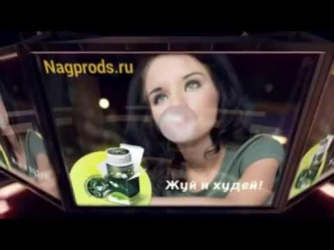 Аптека - cytoteconline.ru