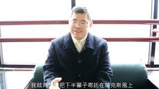 【 米特人物誌 】100KM長征,連續3年從未缺席的「全勤王」-鄭志郎