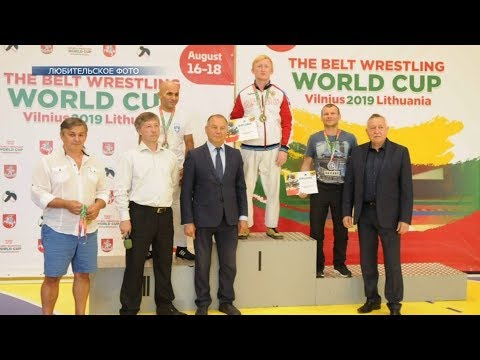 Александр Янкович завоевал бронзу на Кубке мира по борьбе на поясах