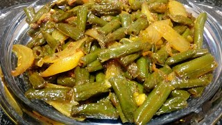 Green Beans Recipe | Quick and Tasty Recipe || French beans Sabzi by Misti Easy Cooking