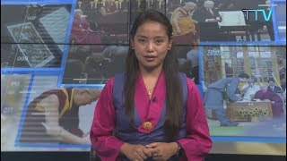 Tibet This Week - 13 September, 2019