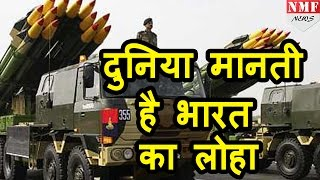 जानें: 10 Area  जिसमें India ने powerful countries को पिछाड़ा
