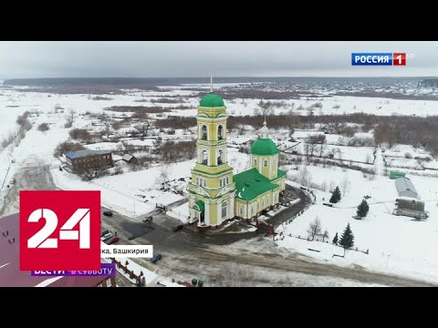 """""""Возвращение домой"""": что ждет Никола-Березовку - Россия 24"""