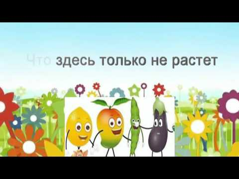 """""""Самая счастливая. Выглянуло солнышко, блещет на лугу"""". Музыка - Ю. Чичков, слова - К. Ибряе (кавер)"""