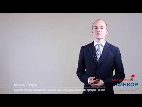 Видео тренинги по продажам для менеджеров и руководителей.