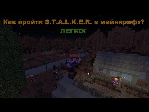 Прохождение S.T.A.L.K.E.R. - Зов Припяти часть 1 [Начало]