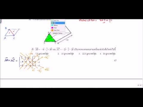 โควต้า มช คณิตศาสตร์ ครูวี v-maths.com