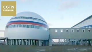 Минобороны России впервые показало военную базу