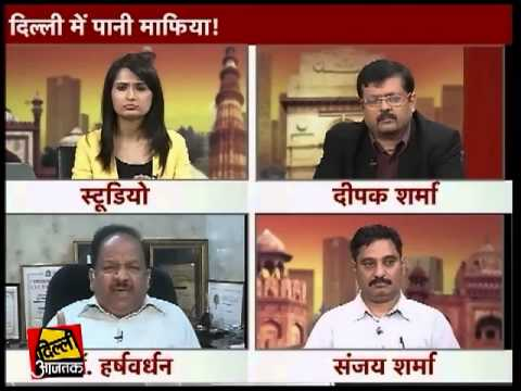 Aaj Tak investigation exposes water mafia-official nexus in Delhi