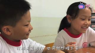 Publication Date: 2018-03-06 | Video Title: 滬江小學校園電視台節目_轉校生