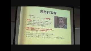 20140810 UPLAN 【第二弾】白石草「チェルノブイリ・28年目の保養」