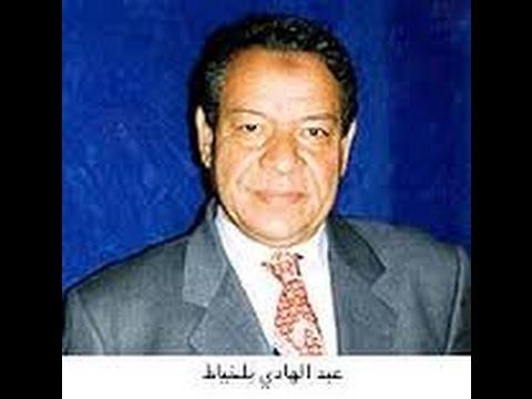 TÉLÉCHARGER ABDELHADI BELKHAYATE MP3