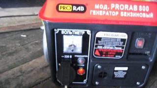 Бензогенератор Прораб-800 и заточной станок БЭТ-1(, 2014-09-01T15:25:35.000Z)