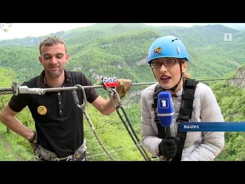Yenokavan Extreme Park Of Armenia Zipline