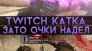 CS:GO Twitch Катка | Зато очки надел #4
