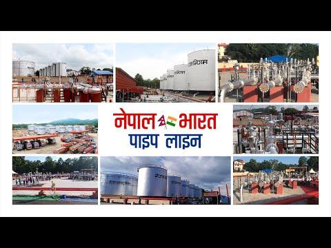 Nepal India Petroleum Pipeline    पेट्रोलियम कुद्ने पाइपको सडक
