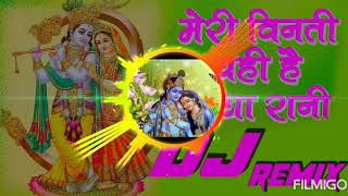 Dj Sakeel Mixing Prithvipur Mob — BCMA