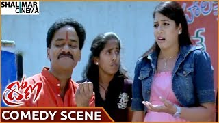 full tamil movie