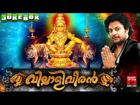 Latest Ayyappa Devotional Songs Malayalam 2016