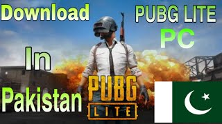 Gambar cover How To Download PUBG LITE PC In Pakistan In Urdu