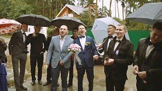 Свадьба. Выкуп невесты. Екатерина и Олег.