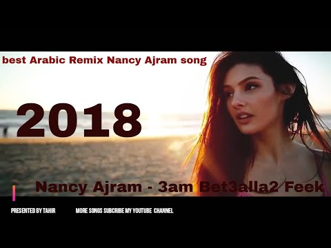 best Arabic Remix ||Nancy Ajram|| 3am Bet3alla2 Feek Jo Mk Moombahton song||