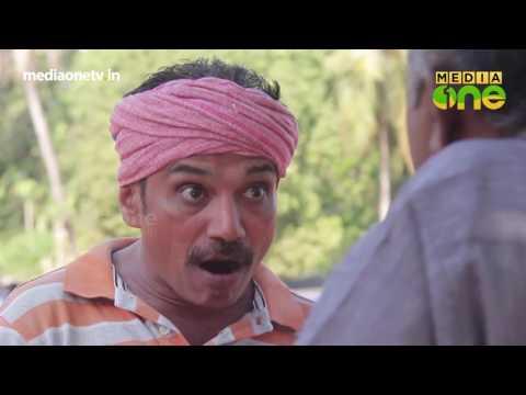 Kunnamkulathangadi | കോടീശ്വരൻ (Episode 152)