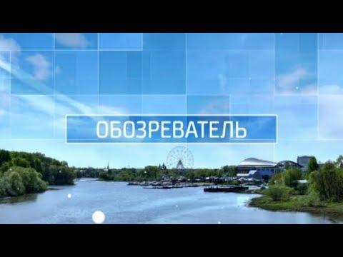 видео: Обозреватель. 29.03.19