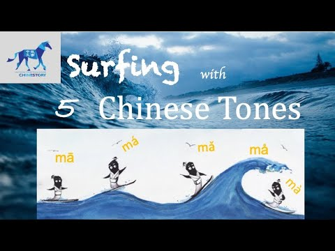 surfing-with-5-mandarin-chinese-tones|-explanation-and-practice