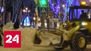 На Сахалине восстановили прерванное из-за метели транспортное сообщение - Россия 24