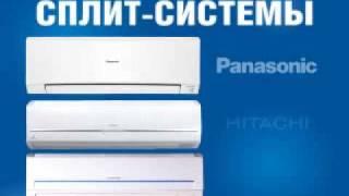 Сплит-системы в Интернет магазине купить(, 2009-07-20T12:17:31.000Z)