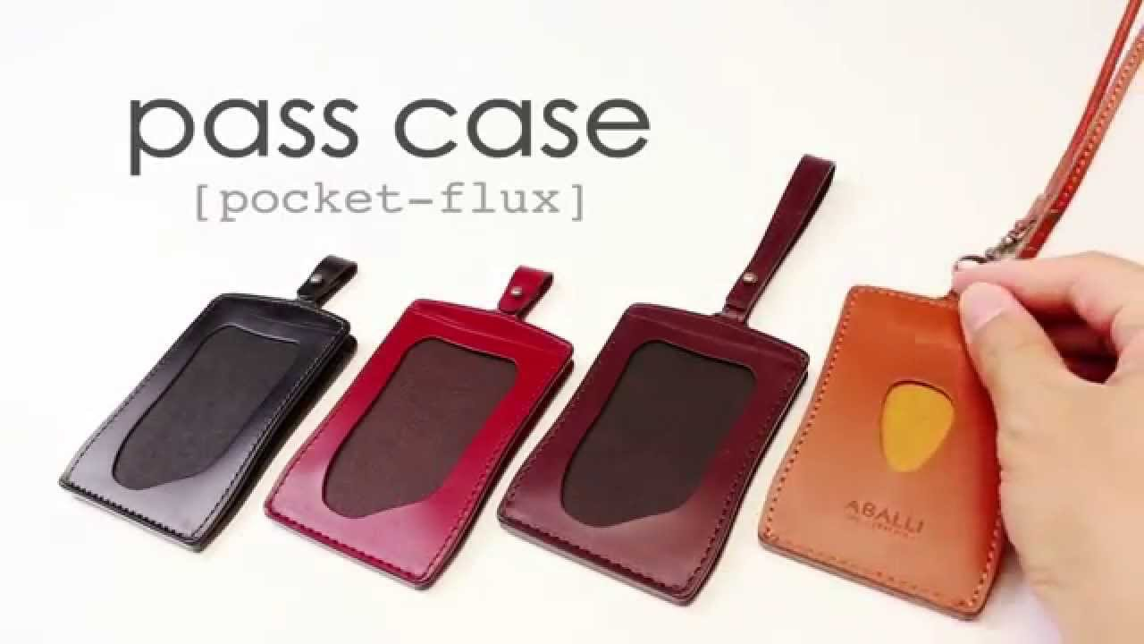 パスケース pass case [pocket-flux] _ ABALLI