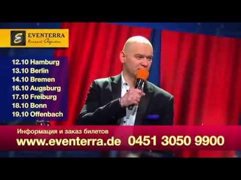 Германия: туры из Москвы, цены на отдых в Германии в 2017