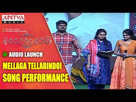 Mellaga Tellarindoi Song Performance At Shatamanam Bhavati Audio Launch || Sharwanand, Anupama