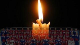 В память о Хоккейной команде  Локомотив (Ярославль) 07.09.11