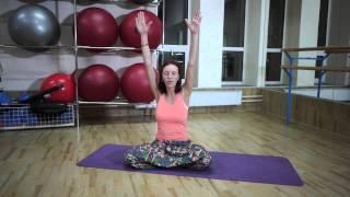 Посмотрите ролик о Обучение йоге. Занятие №1