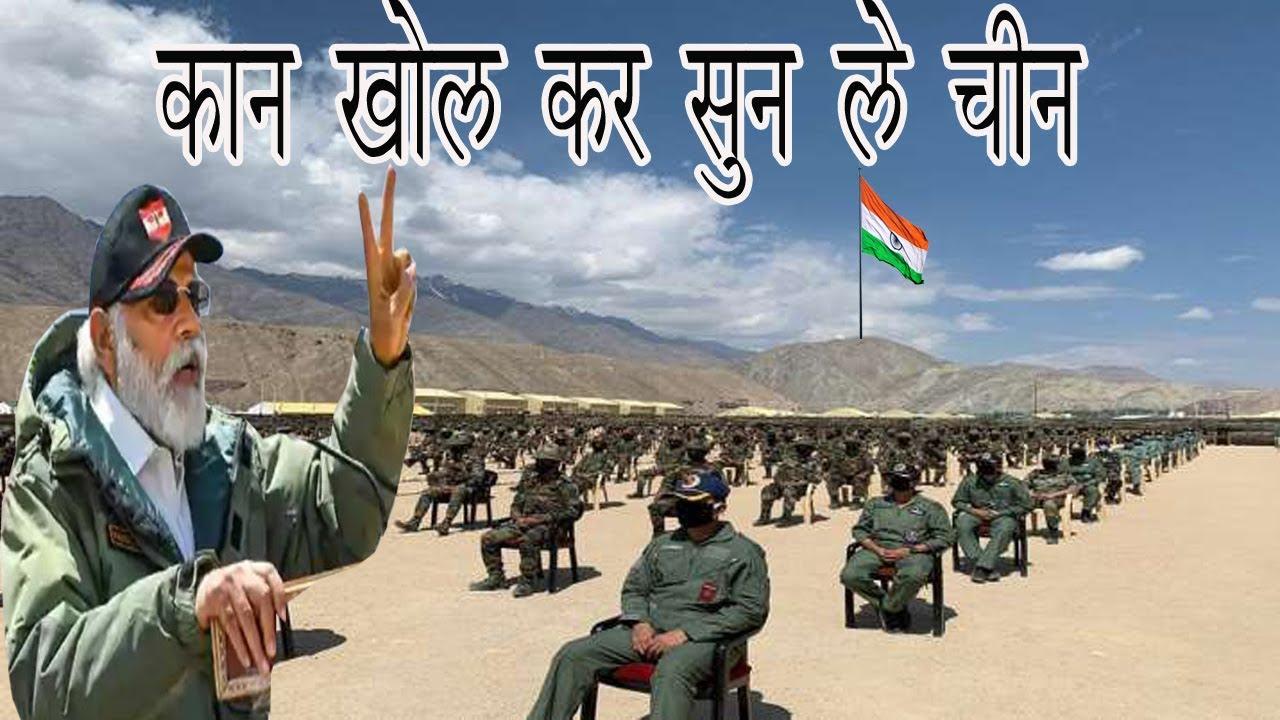 चीन और पाकिस्तान दोनों को एक साथ जवाब देगा भारत